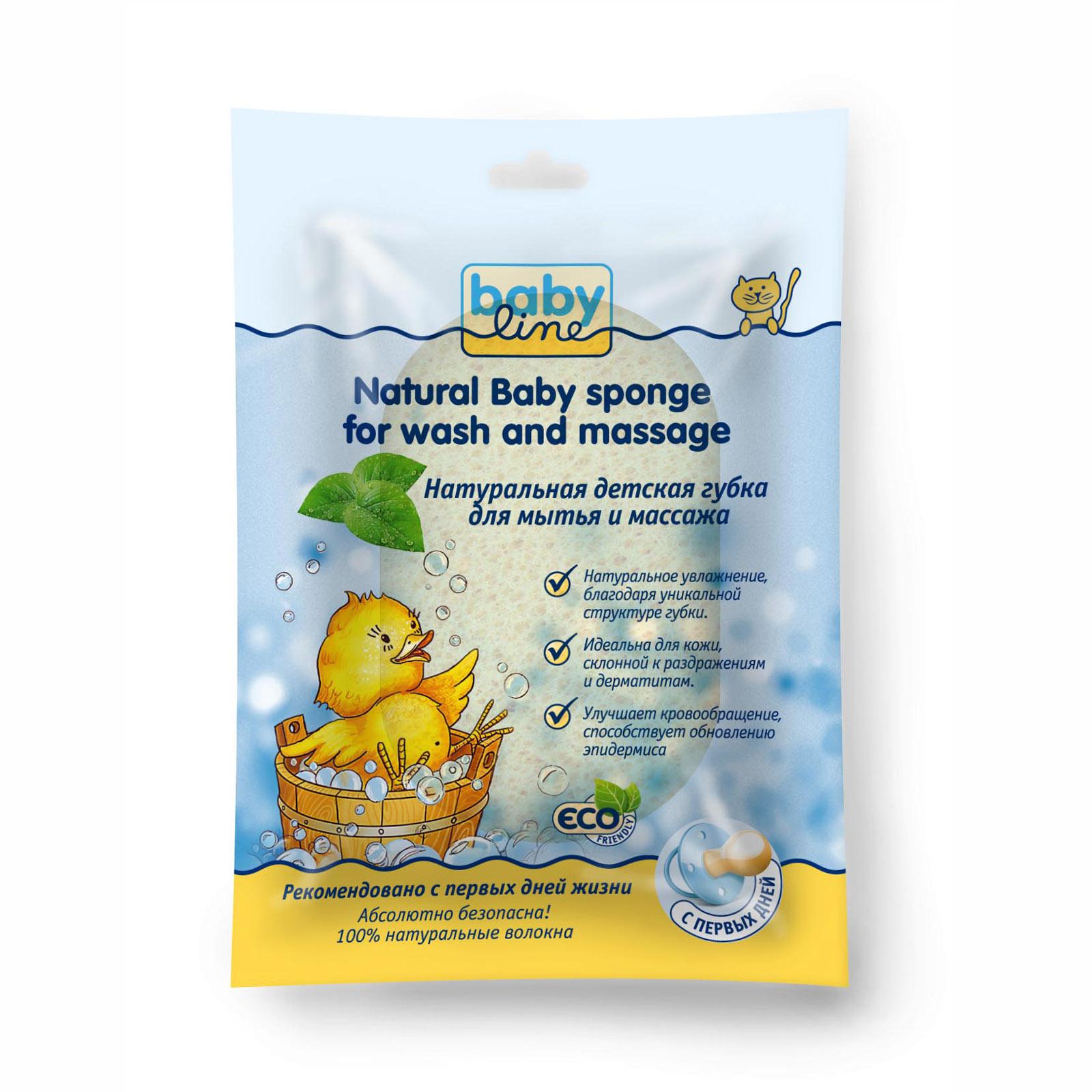 Губка для мытья и массажа Babyline Бэбилайн из 100% волокон растения Конжак<br>
