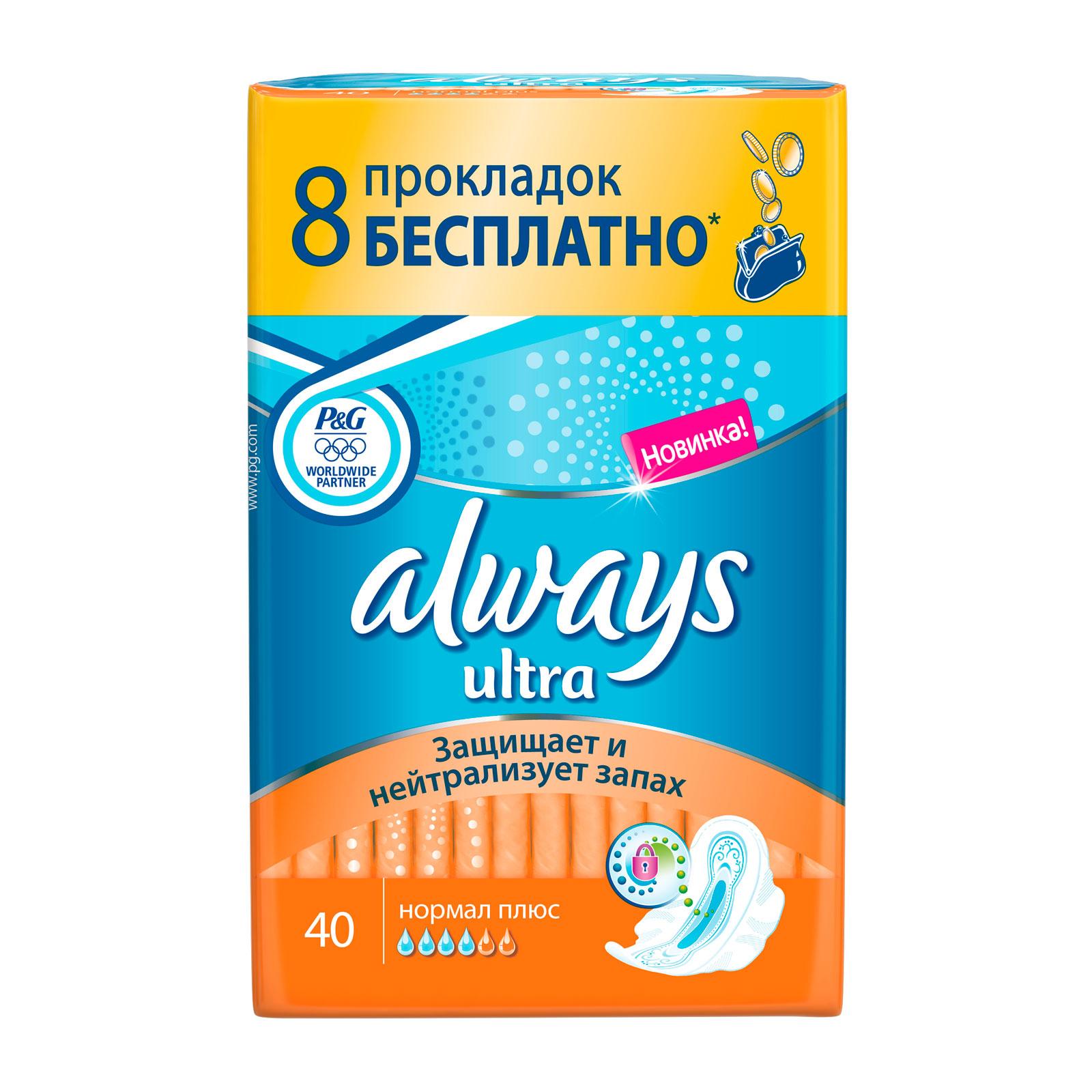 ������������� ��������� Always Ultra ����������������� Normal Plus Quatro 40��