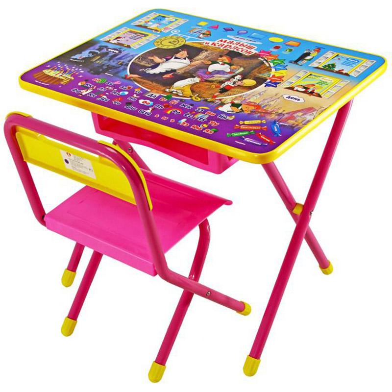 Набор мебели стол и стул Дэми №2 Карлсон Розовый<br>