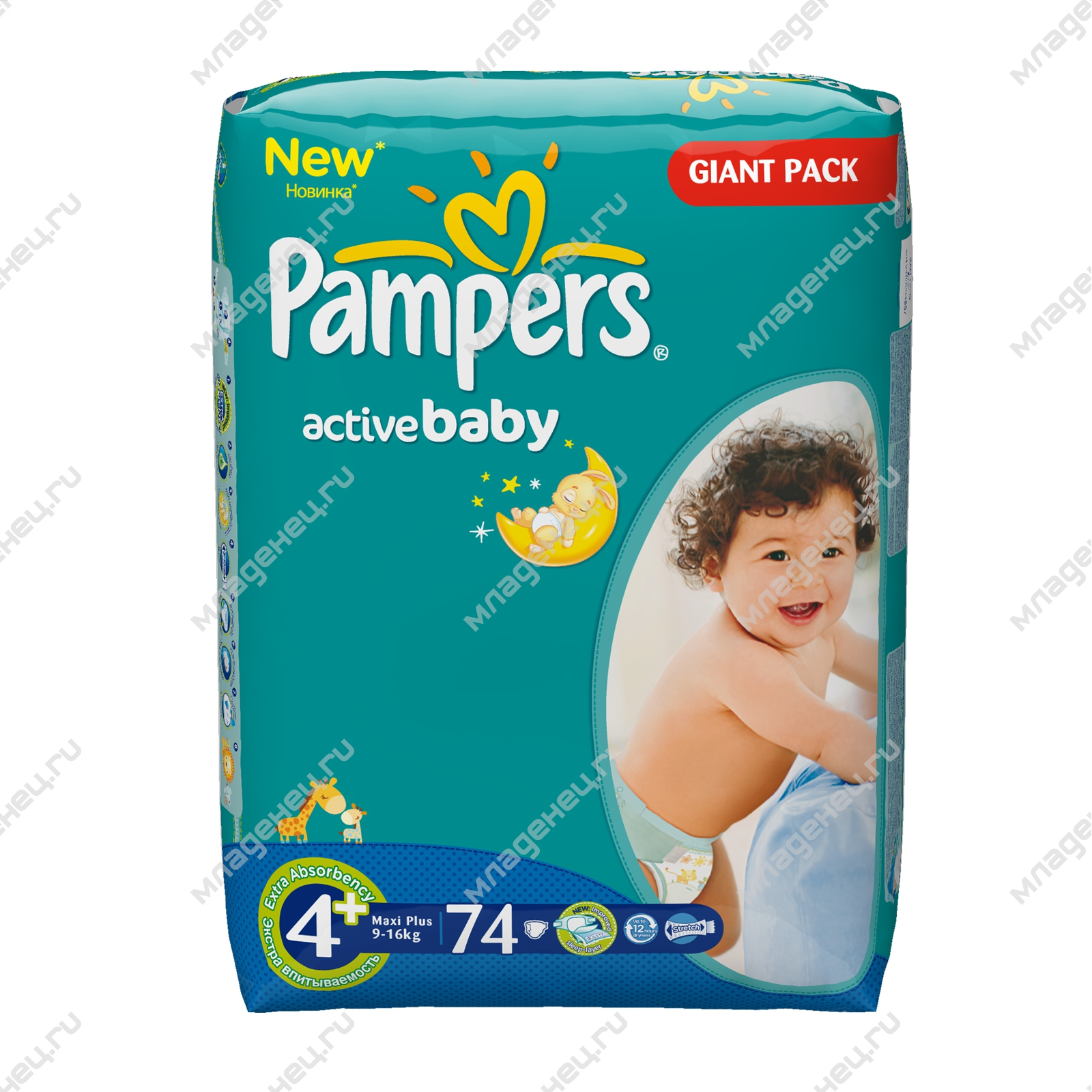 Подгузники Pampers Sleep & Play Maxi 8-14кг 86шт 4015400354277