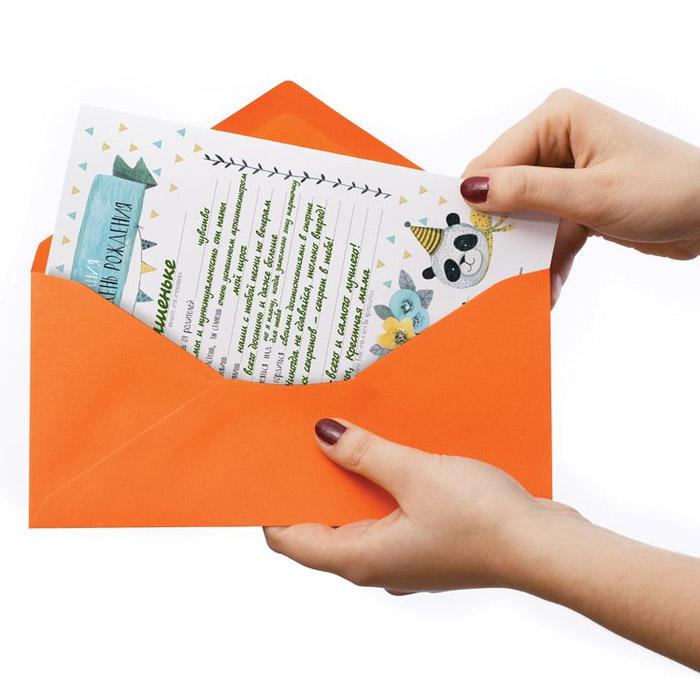Набор карточек Cute'n Clever Мои пожелания в день рождения (акварельное настроение)
