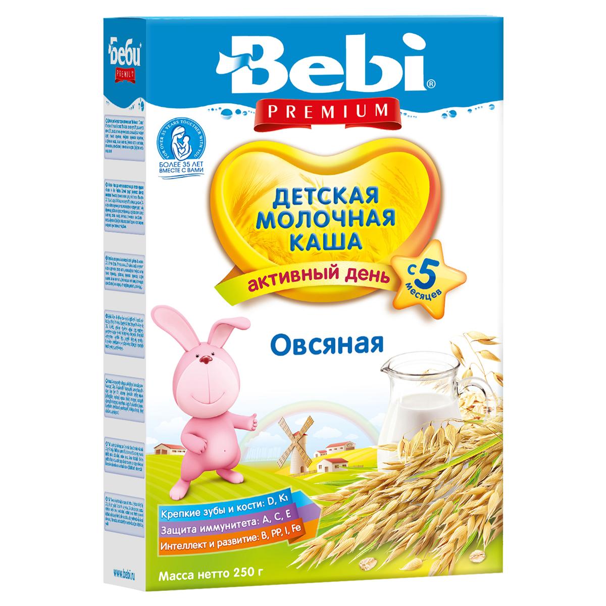 Каша Bebi Premium молочная 200 гр Овсяная (с 5 мес)