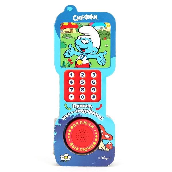 Книга Умка с 1 звуковой кнопкой Смурфики Книга в форме телефона