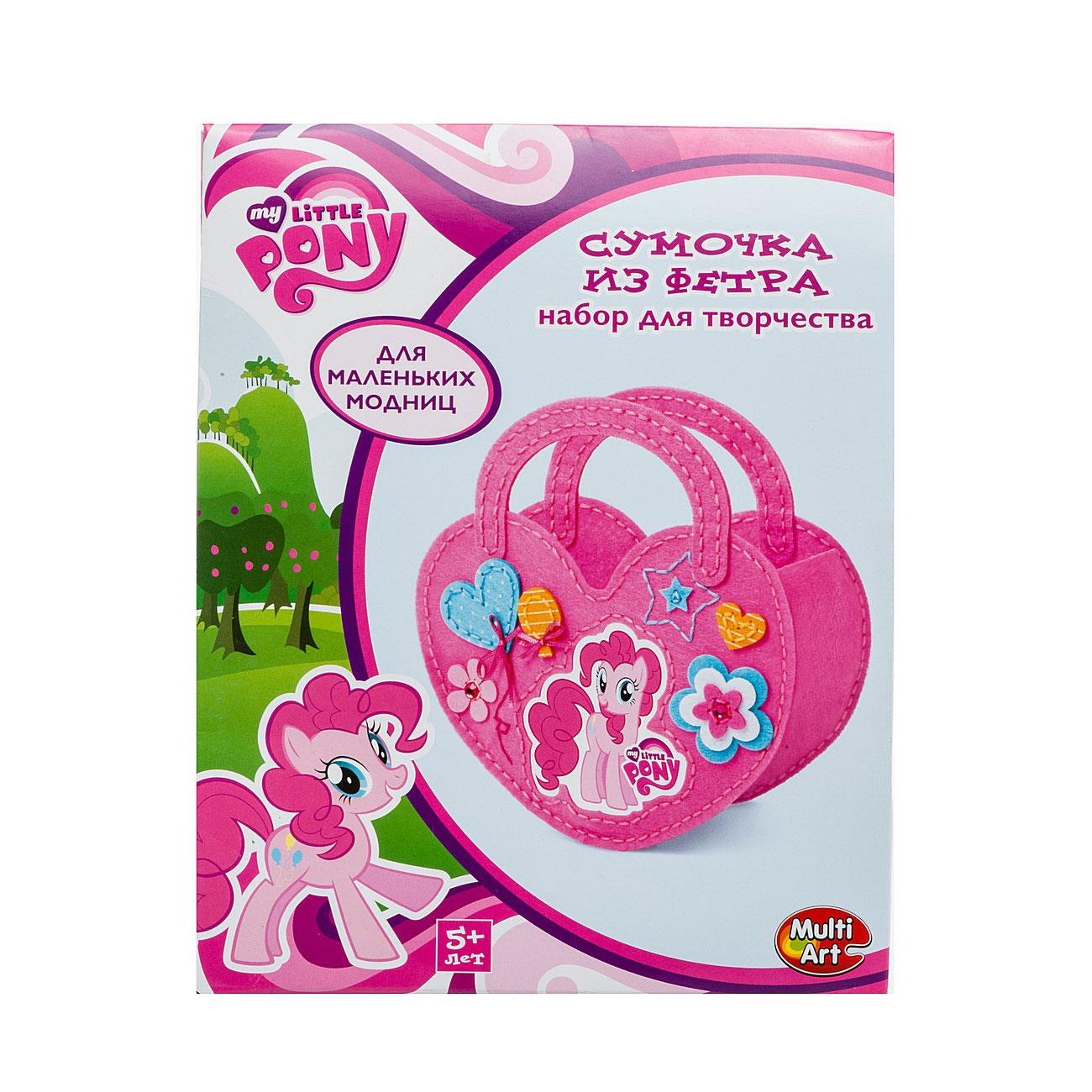 Набор для творчества Multiart My little pony Сделай сумочку из фетра<br>