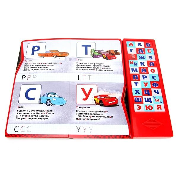 Книга Умка со звуковыми кнопками Дисней Тачки Азбука для мальчиков