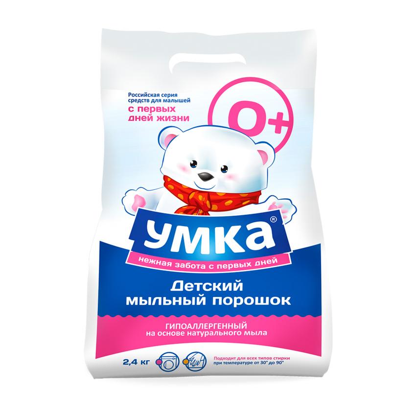 Стиральный порошок Умка детский 2,4 кг<br>