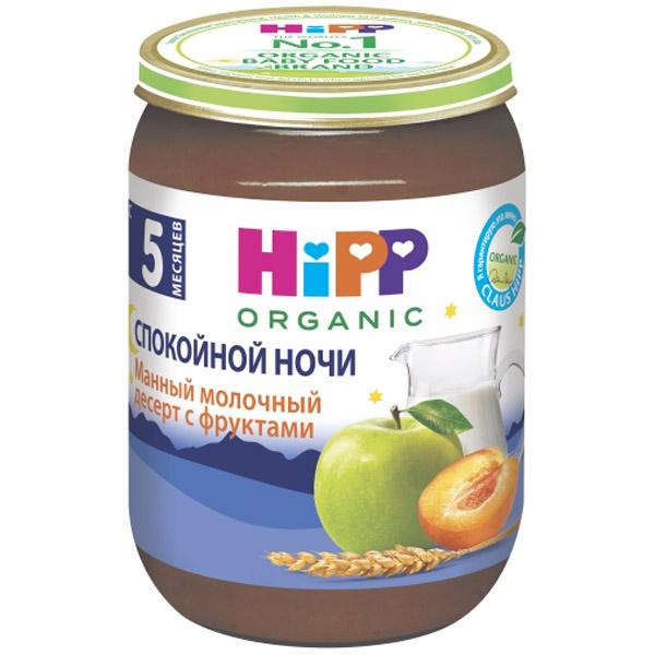 Каша Hipp Спокойной ночи 190 гр Манка с фруктами с молоком (с 5 мес)<br>
