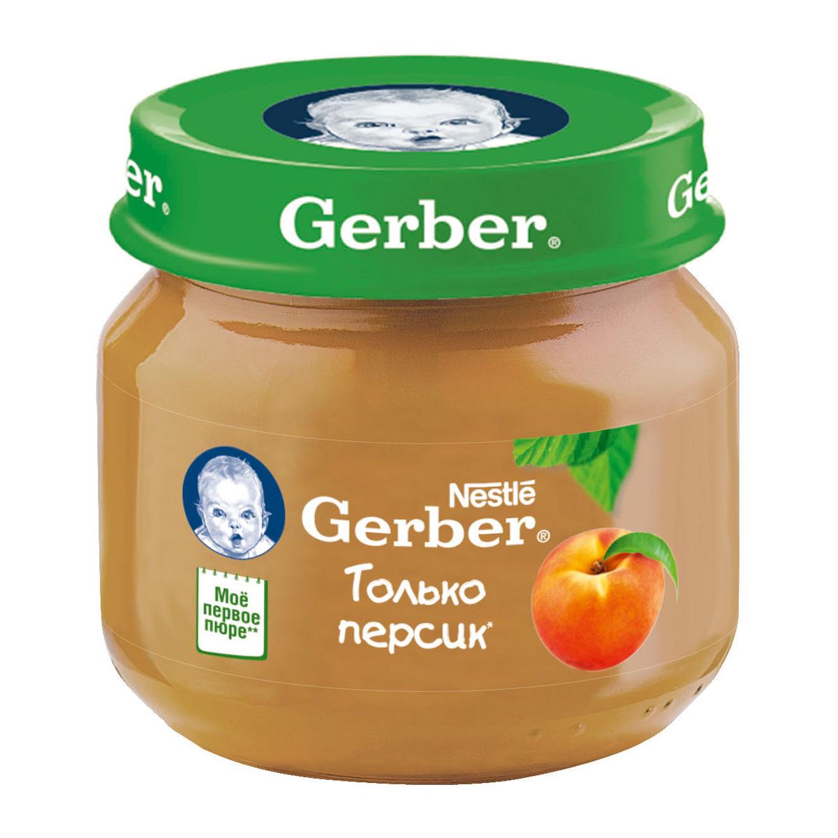 Пюре Gerber фруктовое 80 гр Персики  (I ступень с 4 мес)<br>