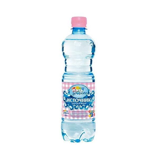 Вода детская Источник здоровой жизни 0,6 л<br>