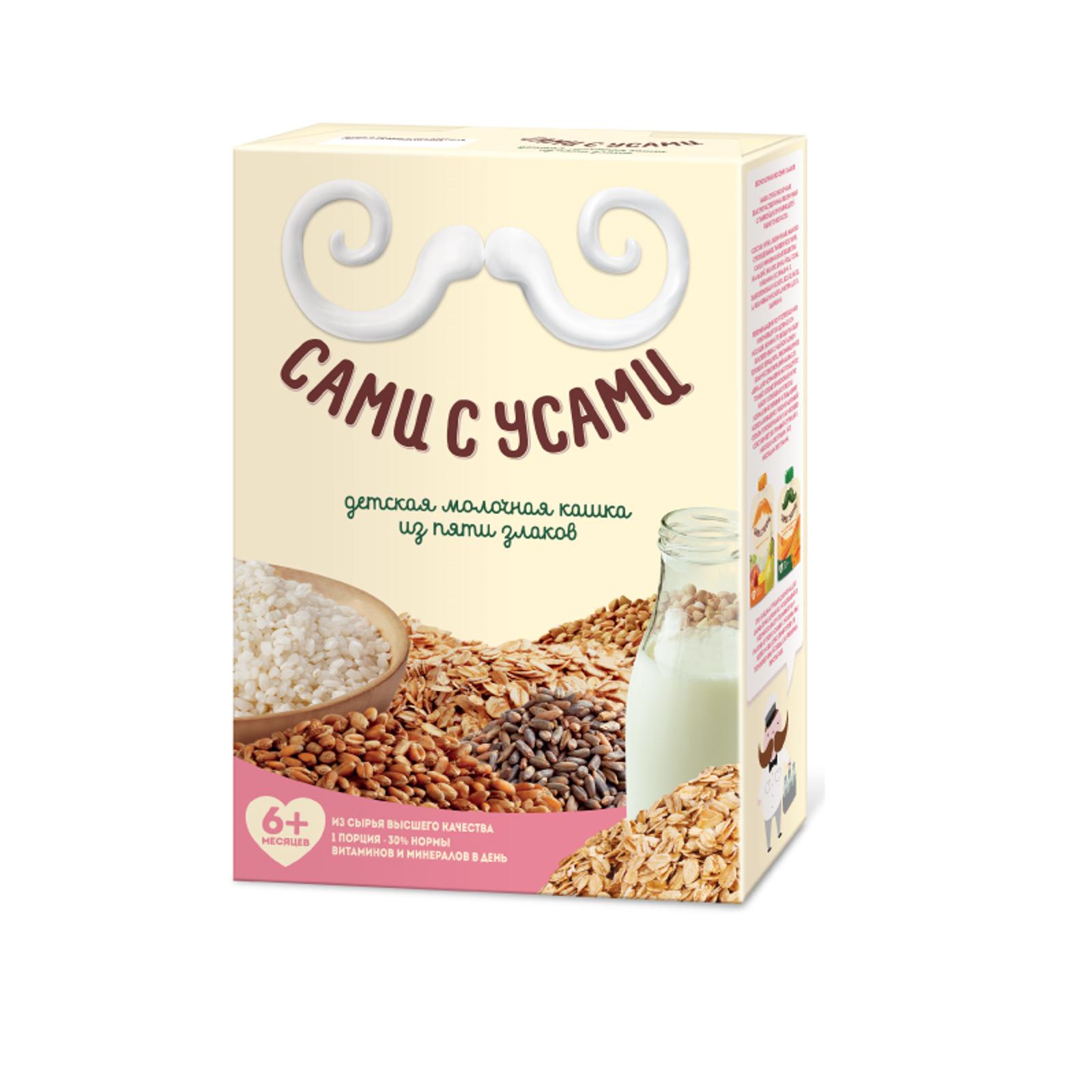 Каша Сами с усами молочная 200 гр 5 злаков (с 6 мес)