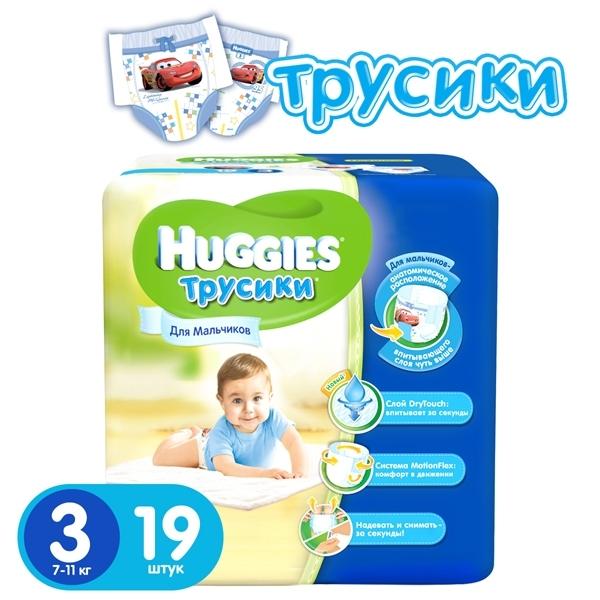 Трусики Huggies для мальчиков 7-11 кг (19 шт) Размер 3<br>
