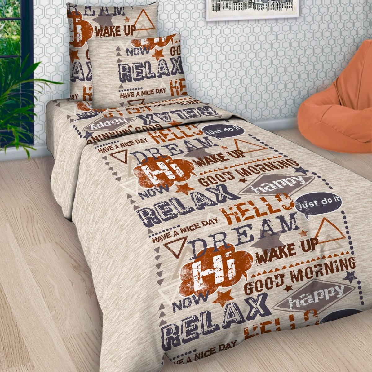 Комплект постельного белья детский Letto Шрифт Бежевый<br>