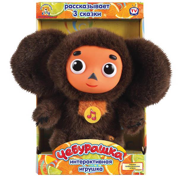 Мягкая игрушка Мульти-пульти Чебурашка рассказывает 3 сказки<br>