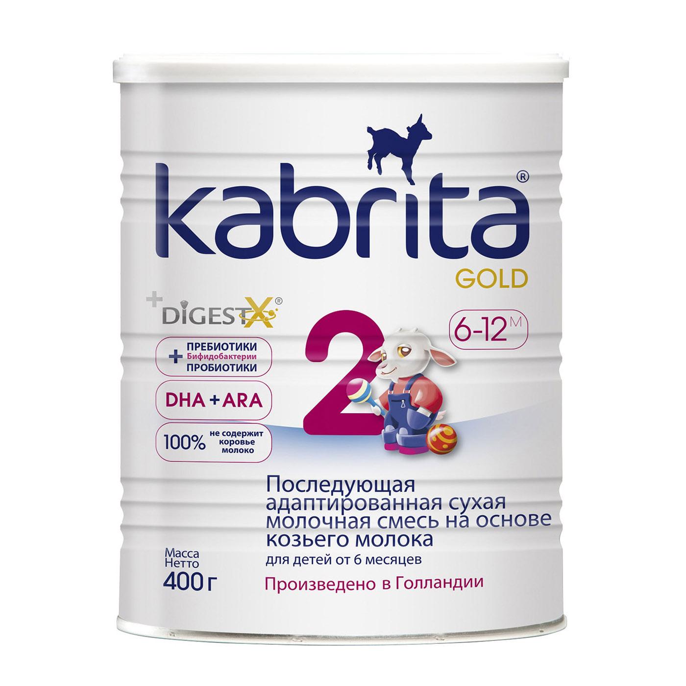 Заменитель Kabrita Gold 400 гр №2 (с 6 мес)<br>