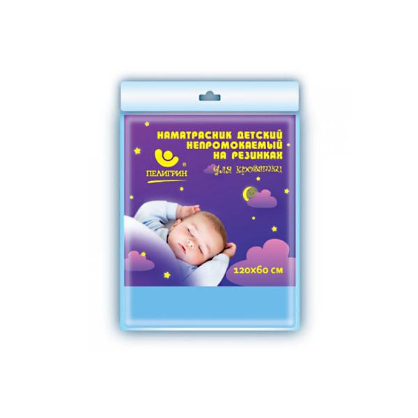 Наматрасник Пелигрин 120х60 на резинках ПВХ клеенка с х/б покрытием<br>