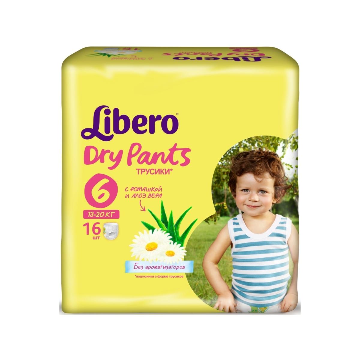 ������� Libero Dry Pants Extra Large 13-20 �� (16 ��) ������ 6