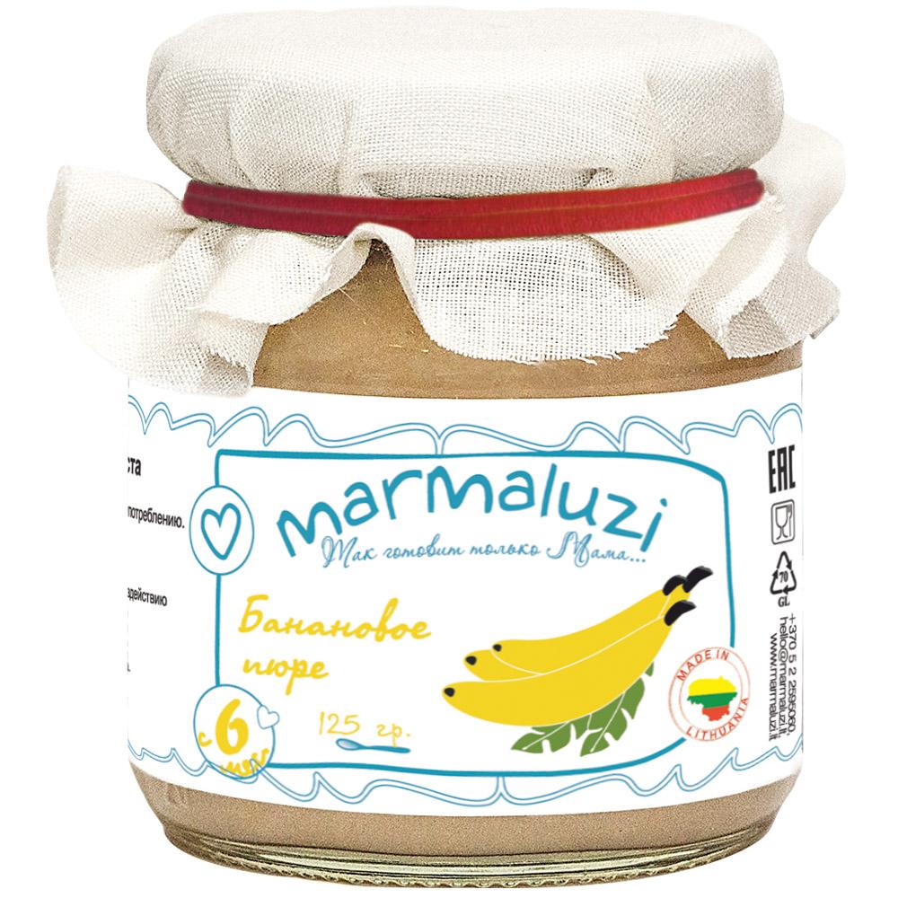 Пюре Marmaluzi фруктовое 125 гр Банан (с 6 мес)<br>