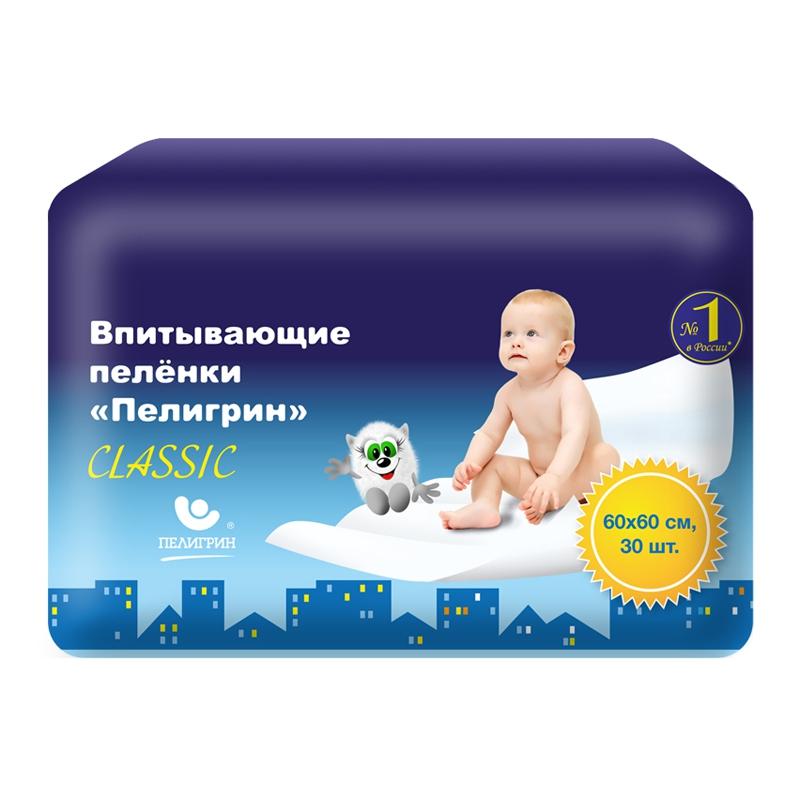 Пеленки Пелигрин Classic 60х60 см (30 шт)<br>