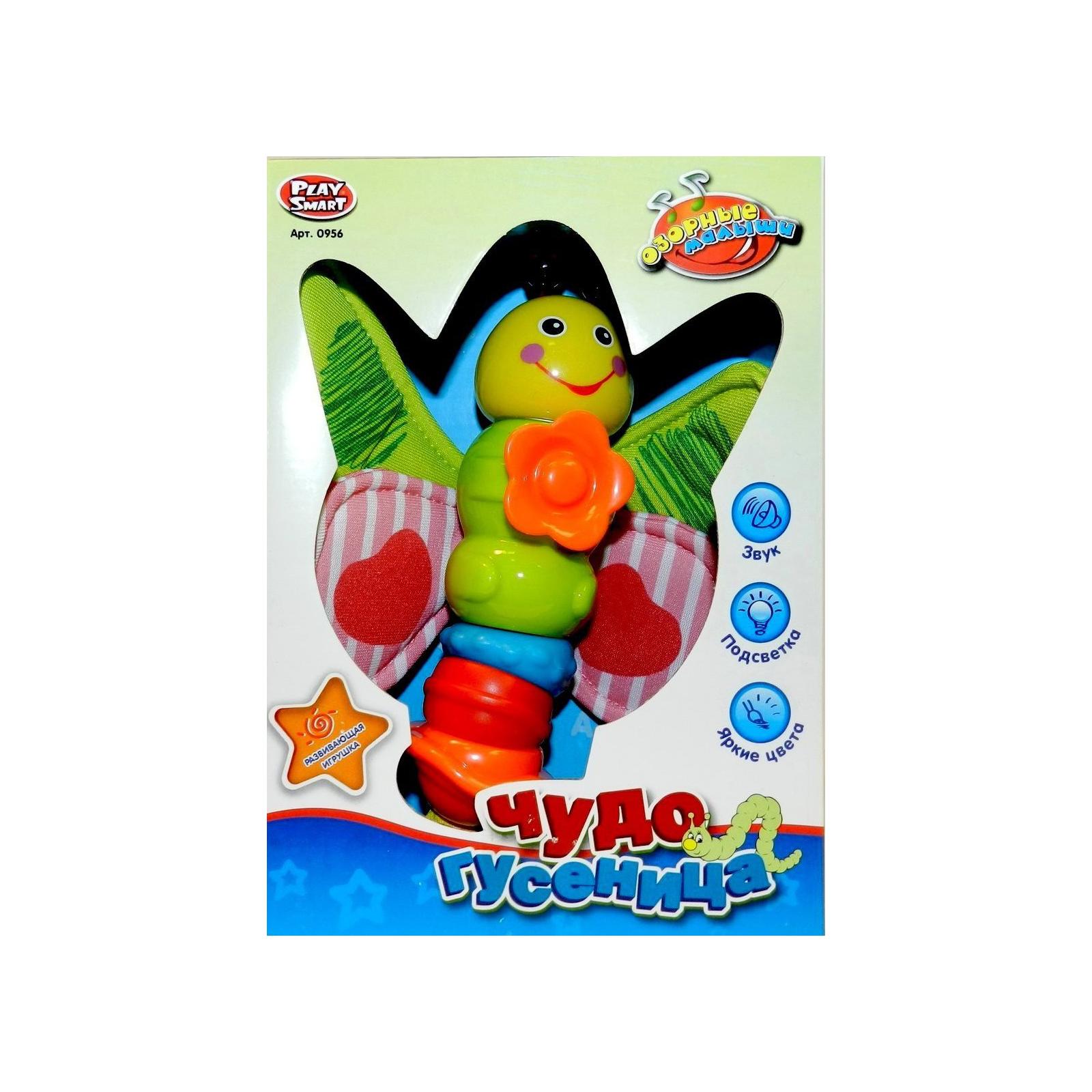 Развивающая игрушка Play Smart Чудо-гусеница