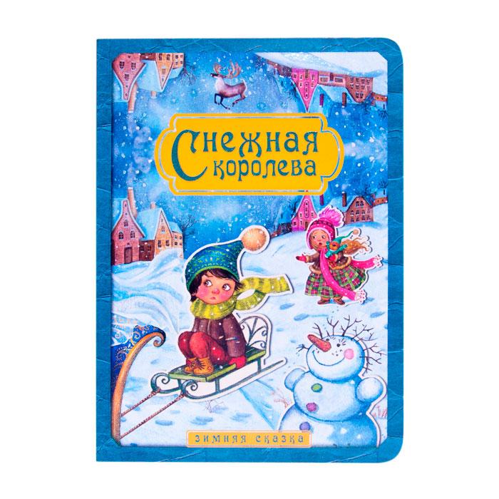 Книга Мозаика-синтез Снежная королева. Зимняя сказка<br>
