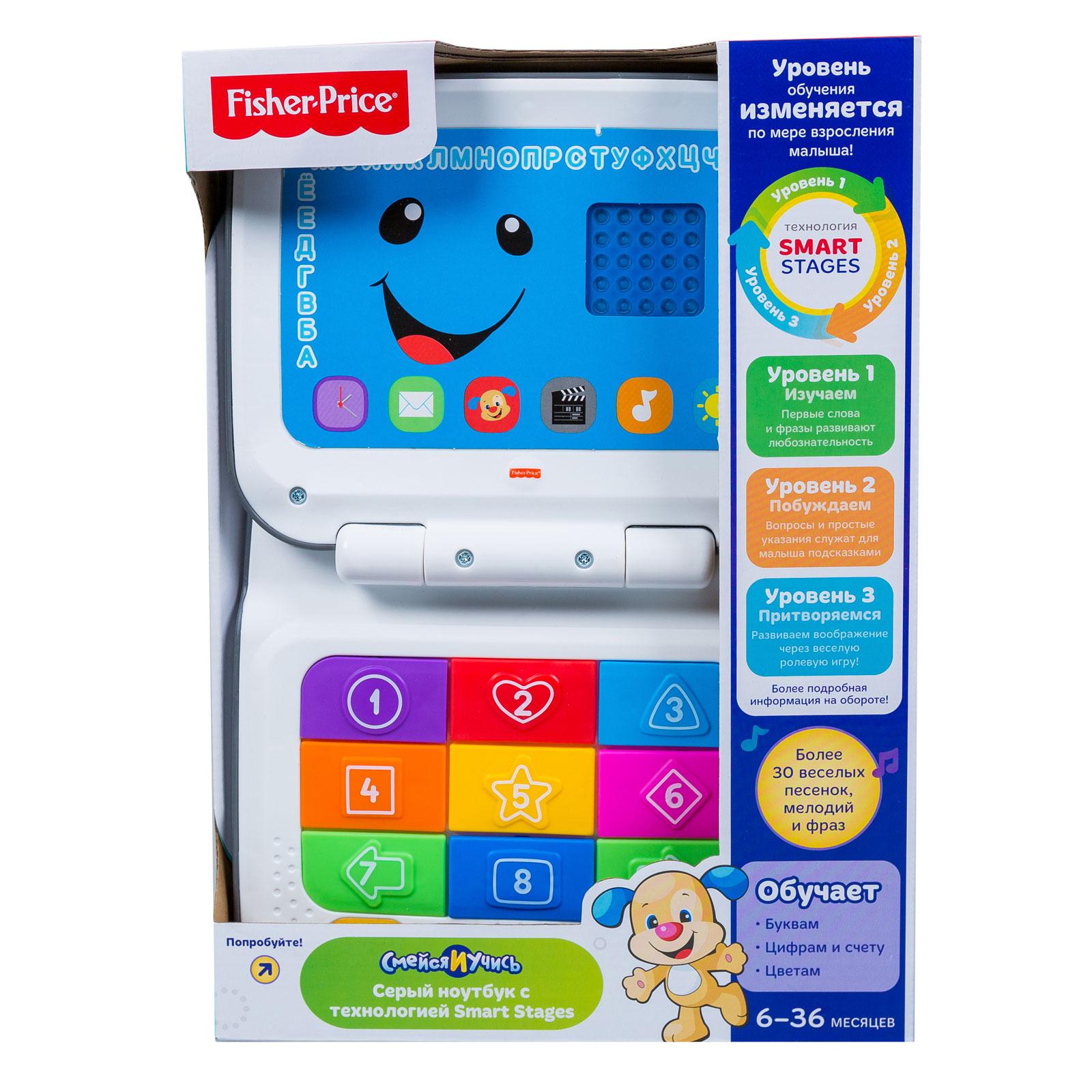 Развивающая игрушка Fisher Price Обучающий ноутбук<br>