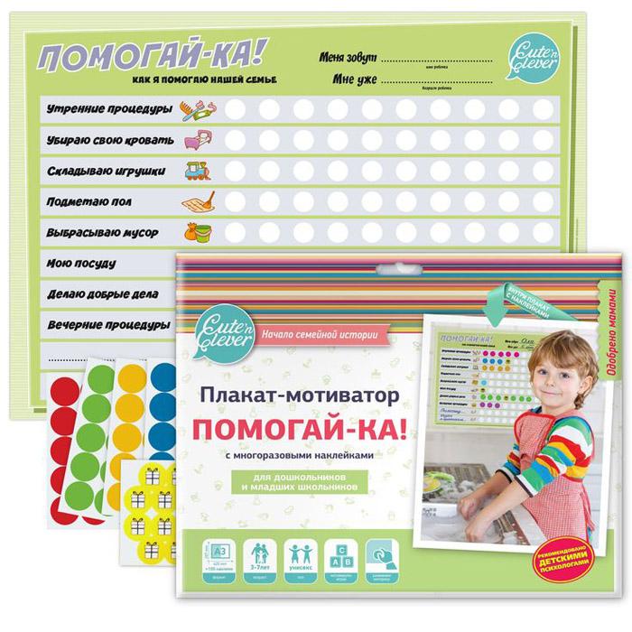 http://www.mladenec-shop.ru/upload/0/5/2/6/X86Gjyjk.jpg