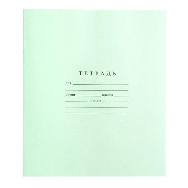 Тетрадь школьная Гознак Беларуси 12 листов Крупная клетка