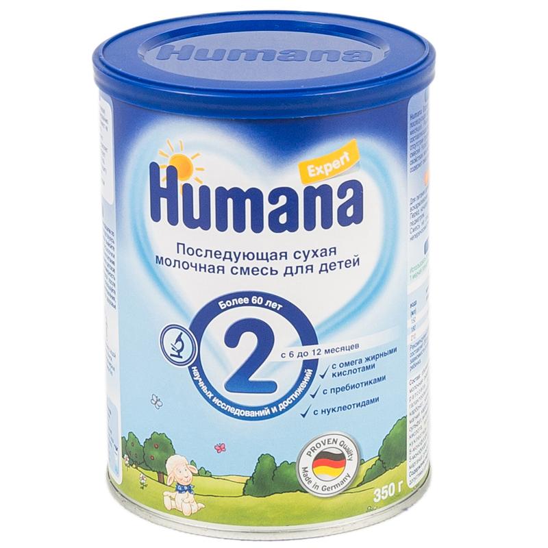 Заменитель Humana Expert 350 гр №2 (с 6 мес)<br>