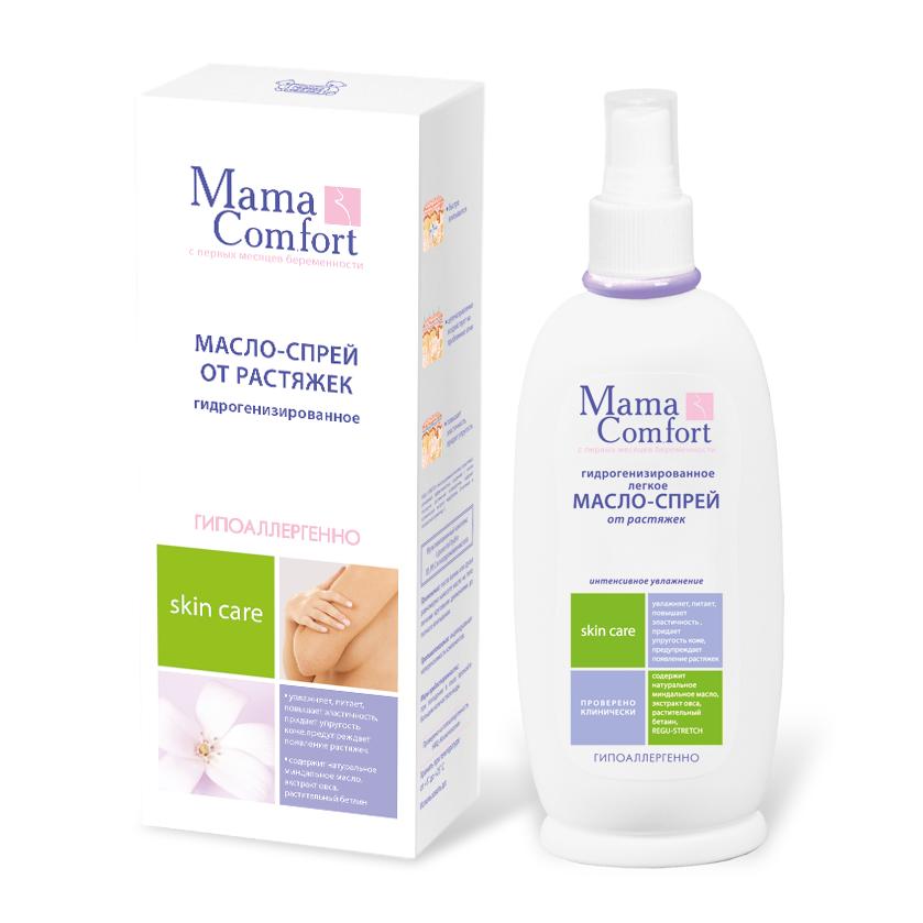 Масло-спрей от растяжек Mama Comfort гидрогенизированное 250 мл<br>