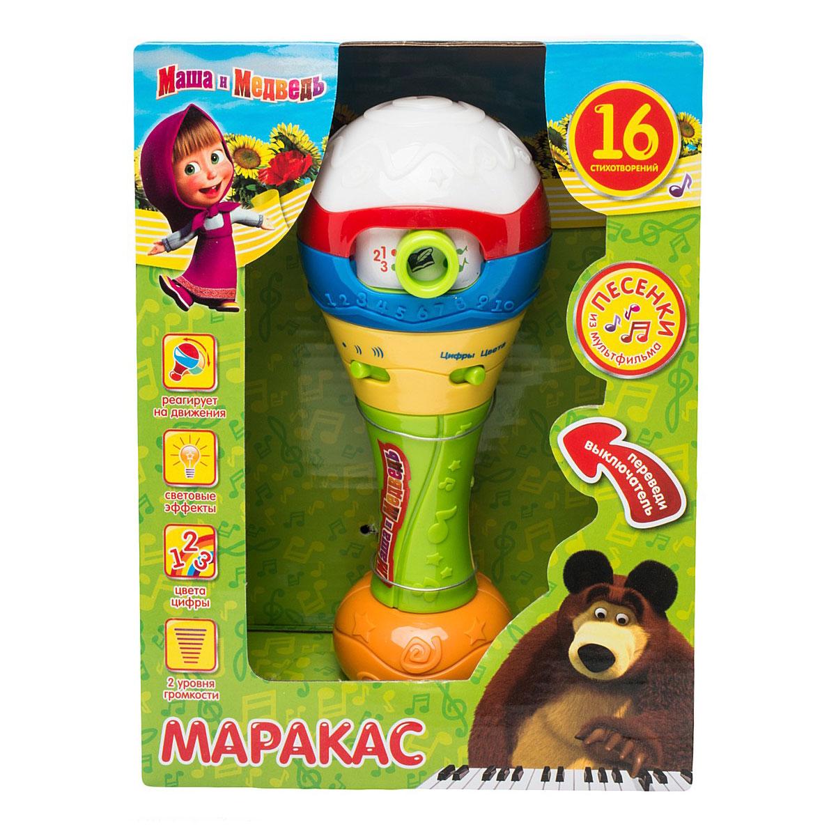 Музыкальный инструмент Умка Маша и Медведь 16 стихов Песни из мультфильма