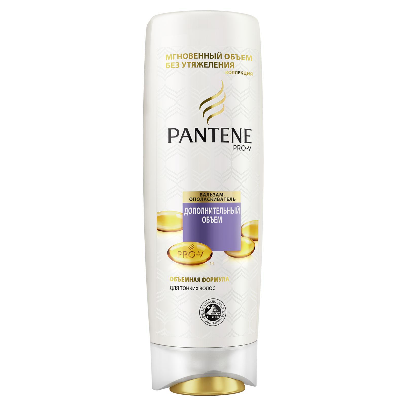 Бальзам-ополаскиватель для волос Pantene Дополнительный объем 200 мл<br>