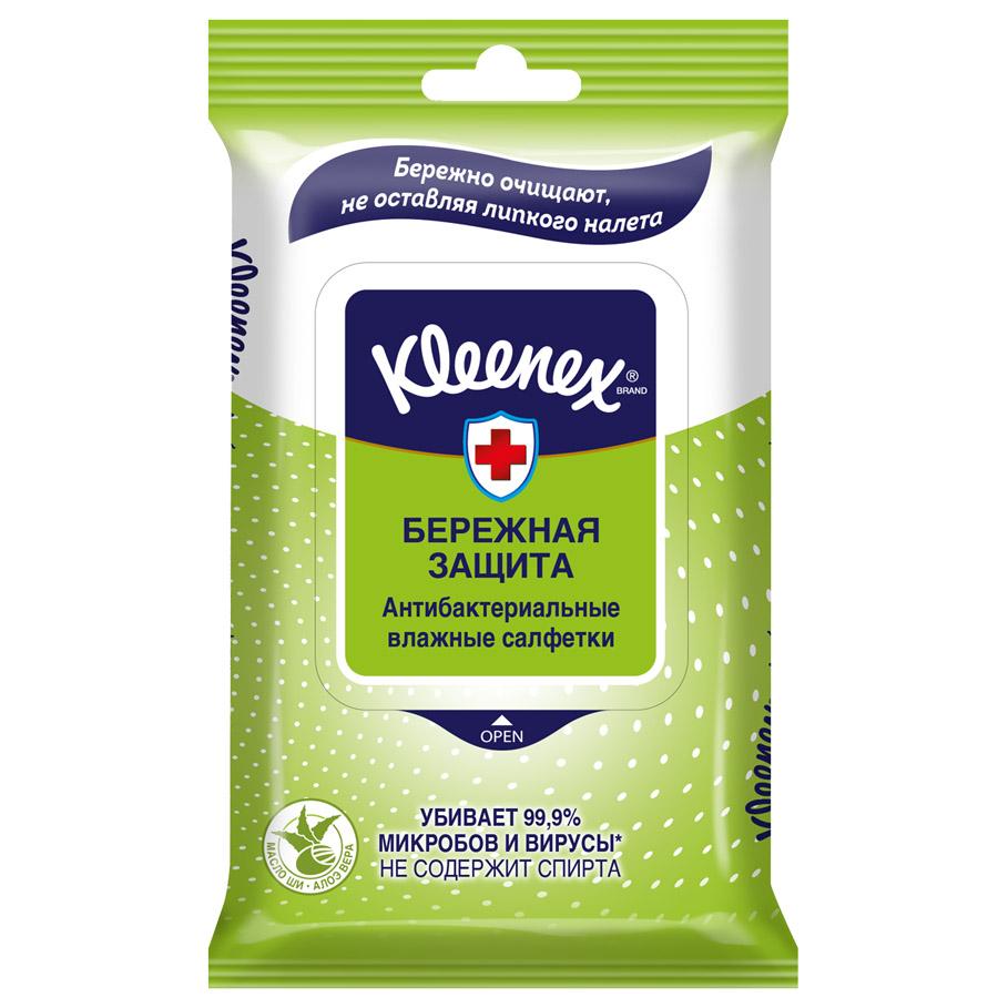 Салфетки влажные Kleenex БЕРЕЖНАЯ ЗАЩИТА антибактериальные 10 шт<br>