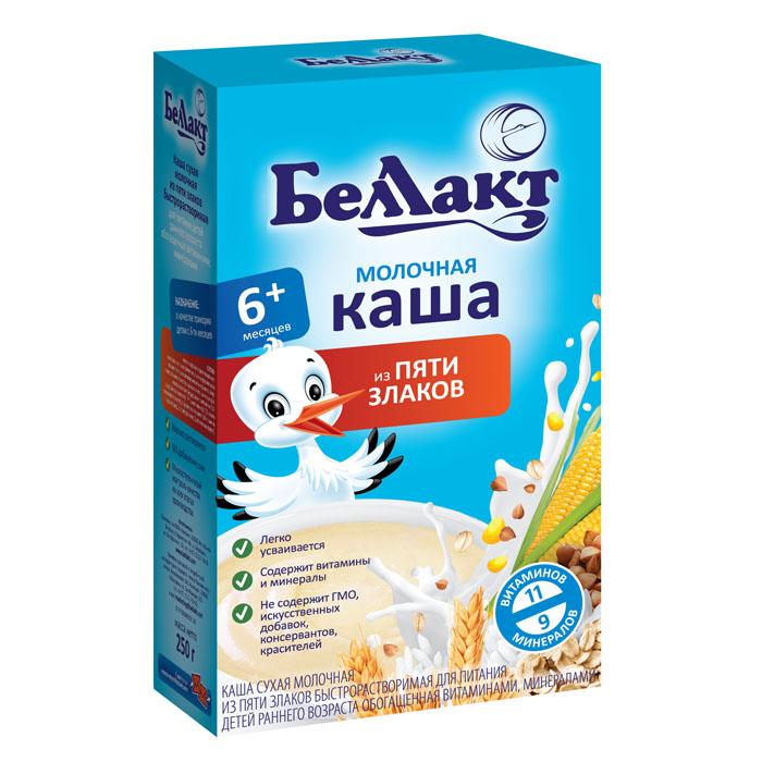 Каша БЕЛЛАКТ молочная быстрорастворимая 250 гр 5 злаков (с 6 мес)<br>