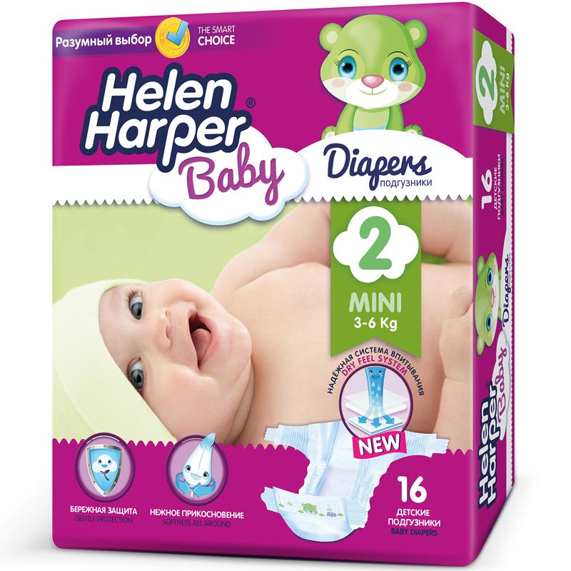 Подгузники Helen Harper Baby Mini 3-6 кг. (16 шт.) Размер 2