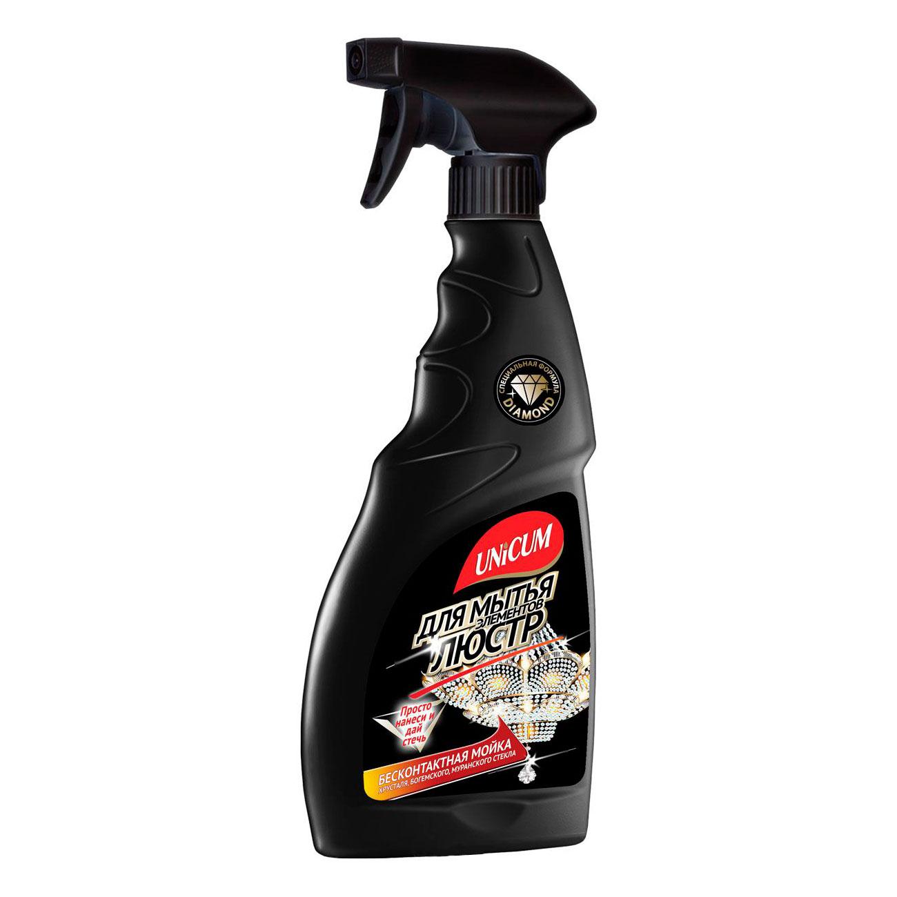Спрей Unicum для мытья элементов люстр 500мл<br>