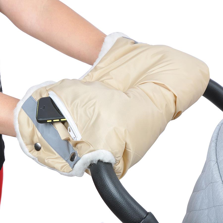 Муфта Bambola для коляски с карманом на молнии Бежевый<br>