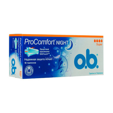 Тампоны o.b. ProComfort Night Super 16 шт