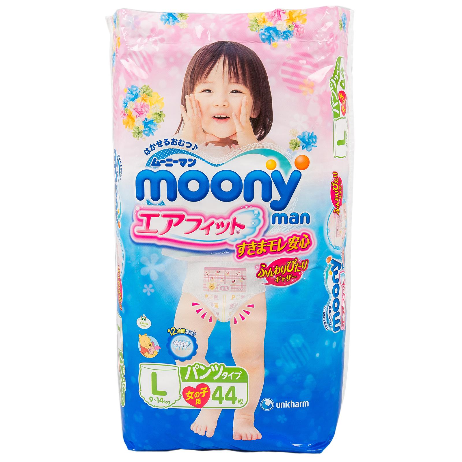 Трусики Moony для девочек 9-14 кг (44 шт) Размер L<br>