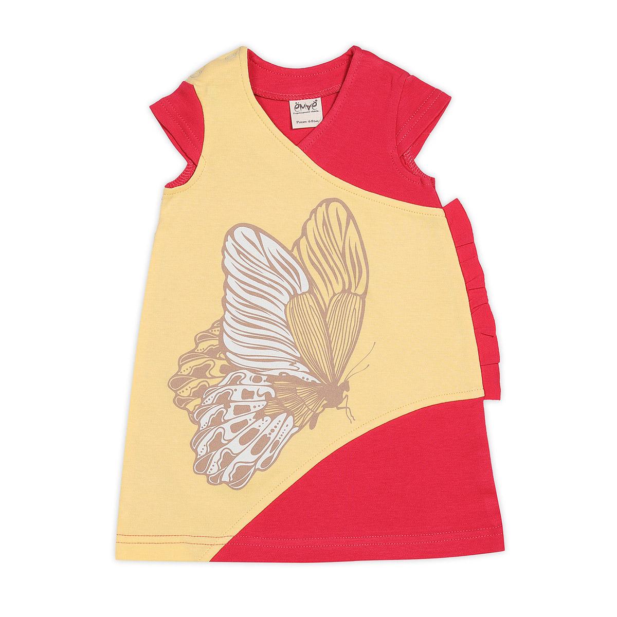 Платье Ёмаё Бабочка (12-200) рост 68 коралл<br>