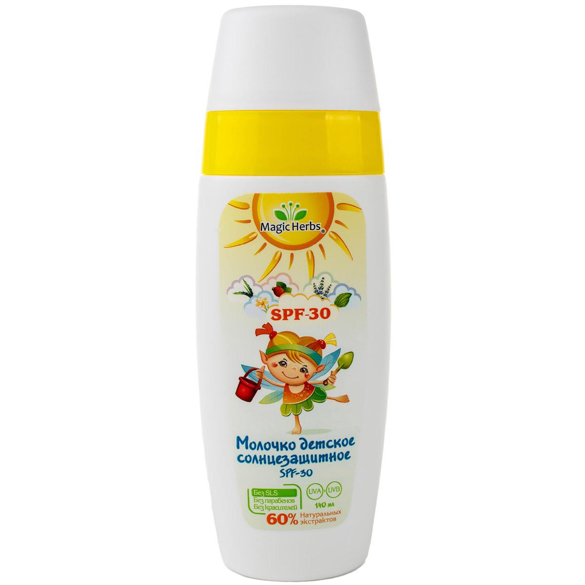 Спрей солнцезащитный Magic Herbs 140 мл (SPF - 30+)<br>