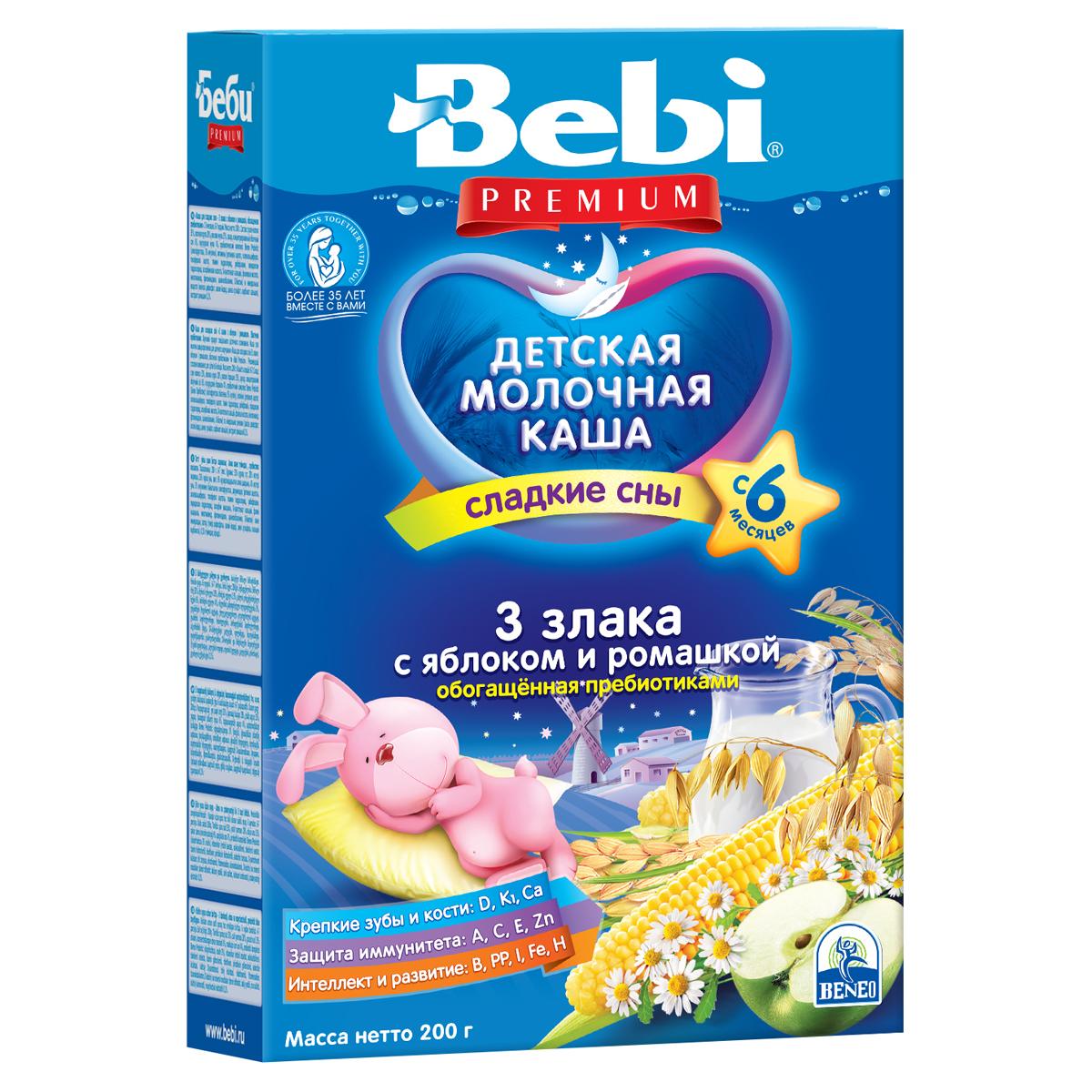 Каша Bebi Premium молочная 200 гр 3 злака яблоко ромашка с пребиотиками (с 6 мес)<br>