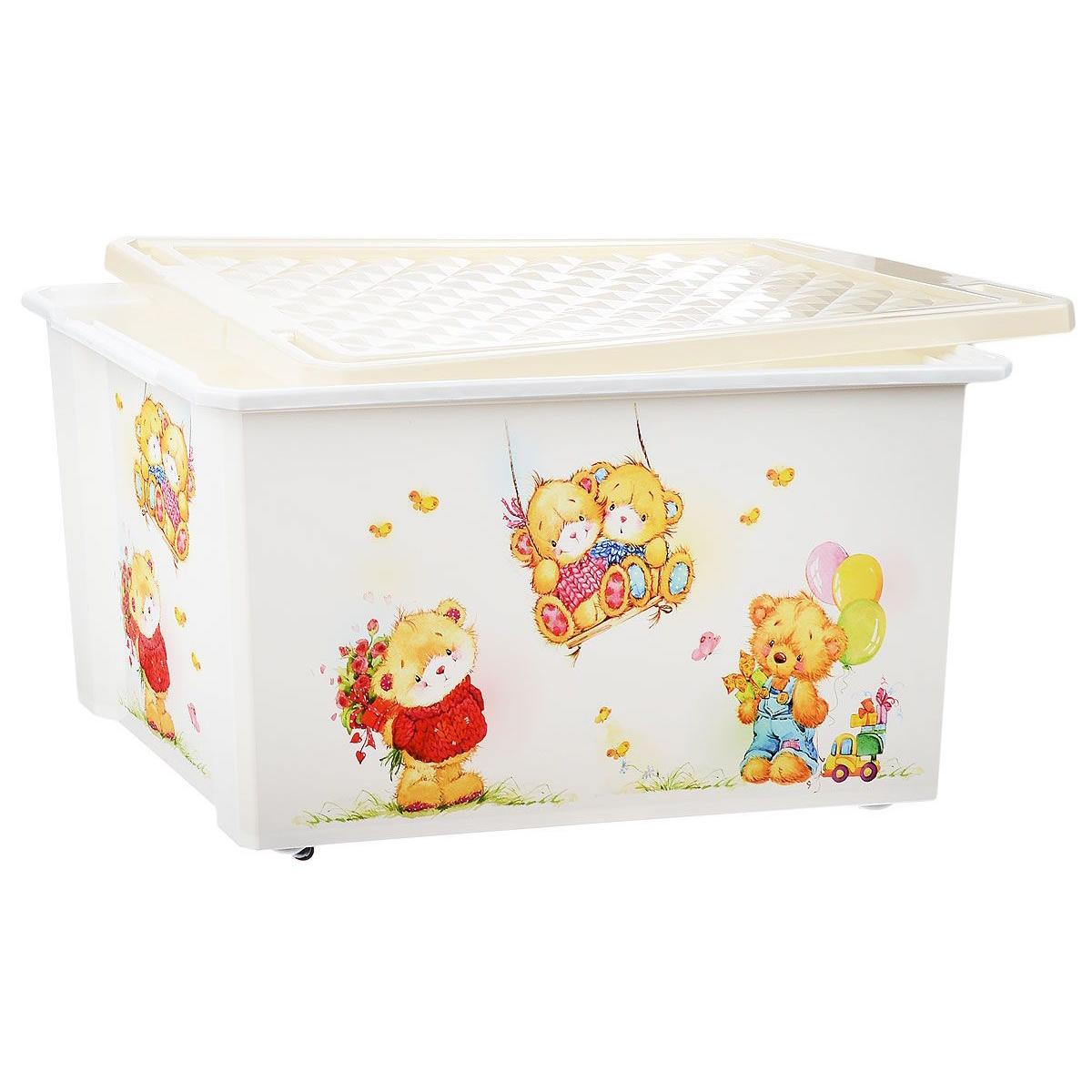 Ящик для хранения игрушек Little Angel X-Box Bears 57л на колесах Слоновая кость<br>