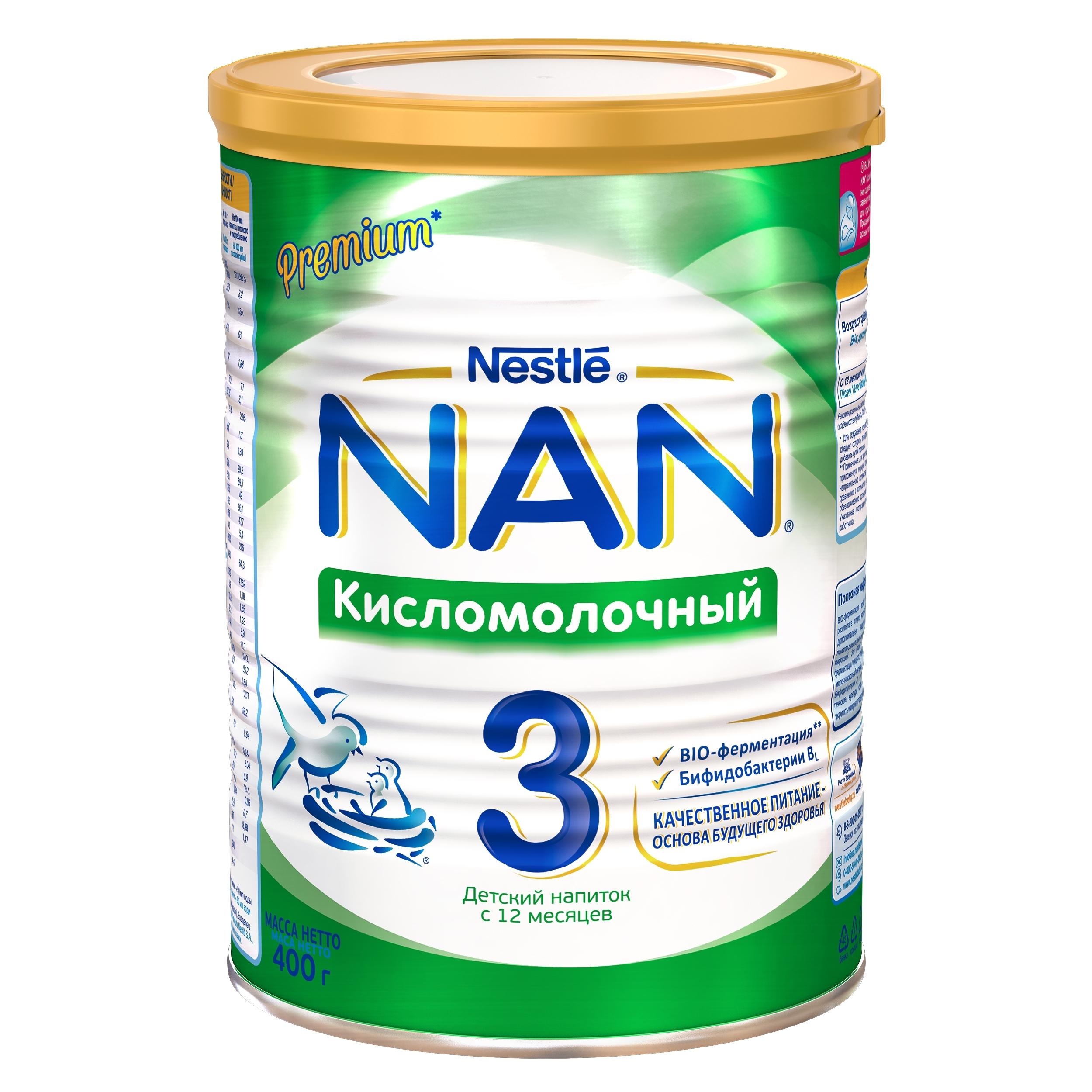 Детское молочко Nestle NAN Premium Кисломолочный 400 гр №3 (с 12 мес)<br>