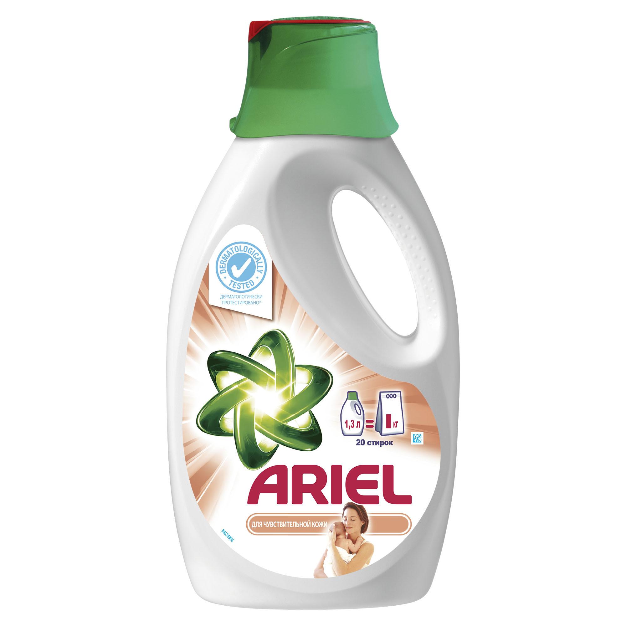 Гель для стирки Ariel Для чувствительной кожи 1,3л<br>