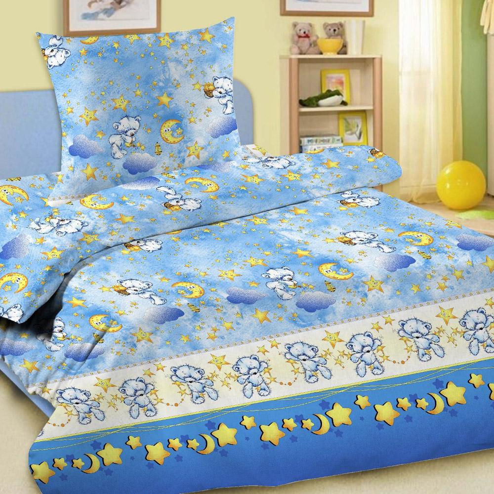 Комплект постельного белья детский Letto в кроватку BG-18 Голубой