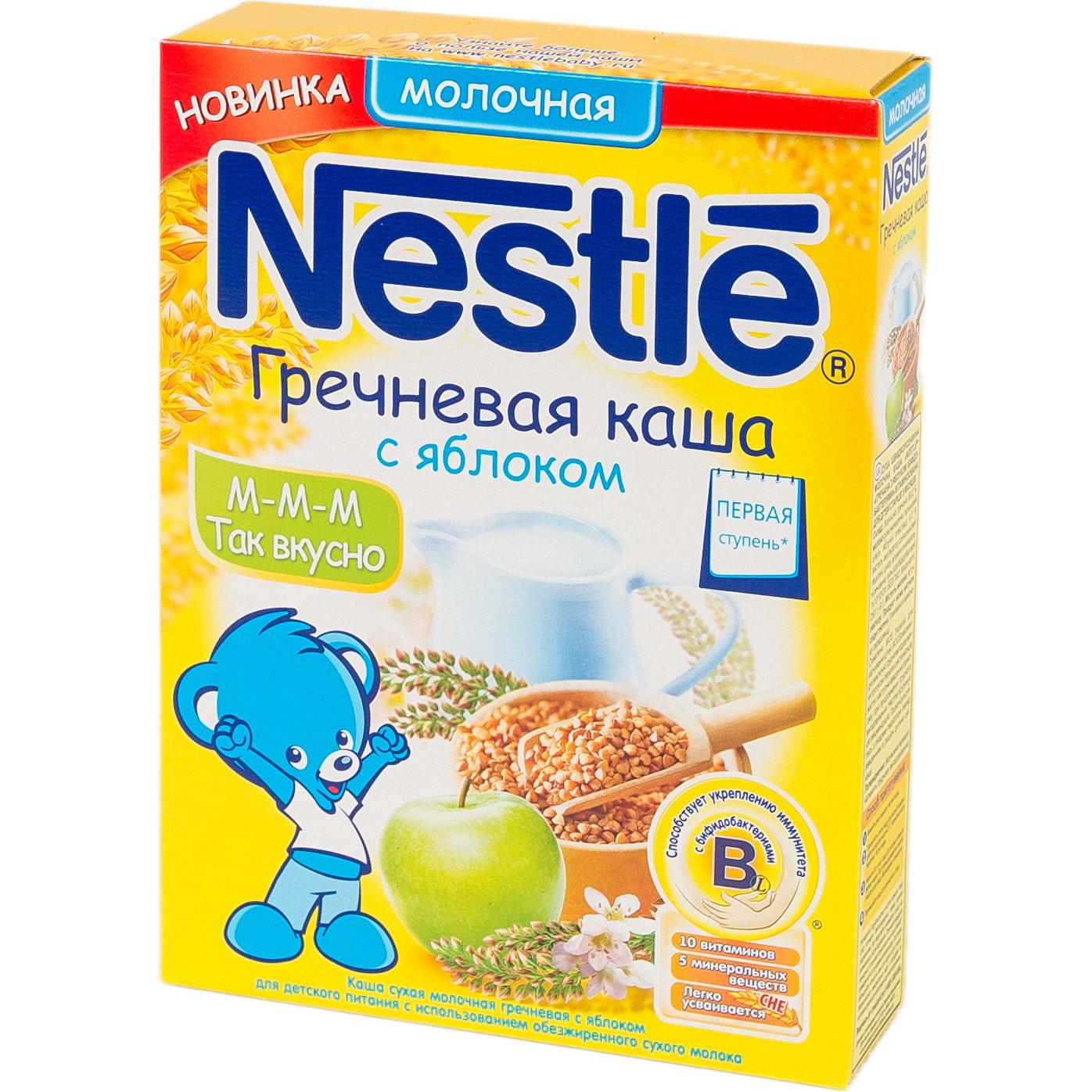 Каша Nestle молочная 250 гр гречневая c яблоком (1 ступень)<br>