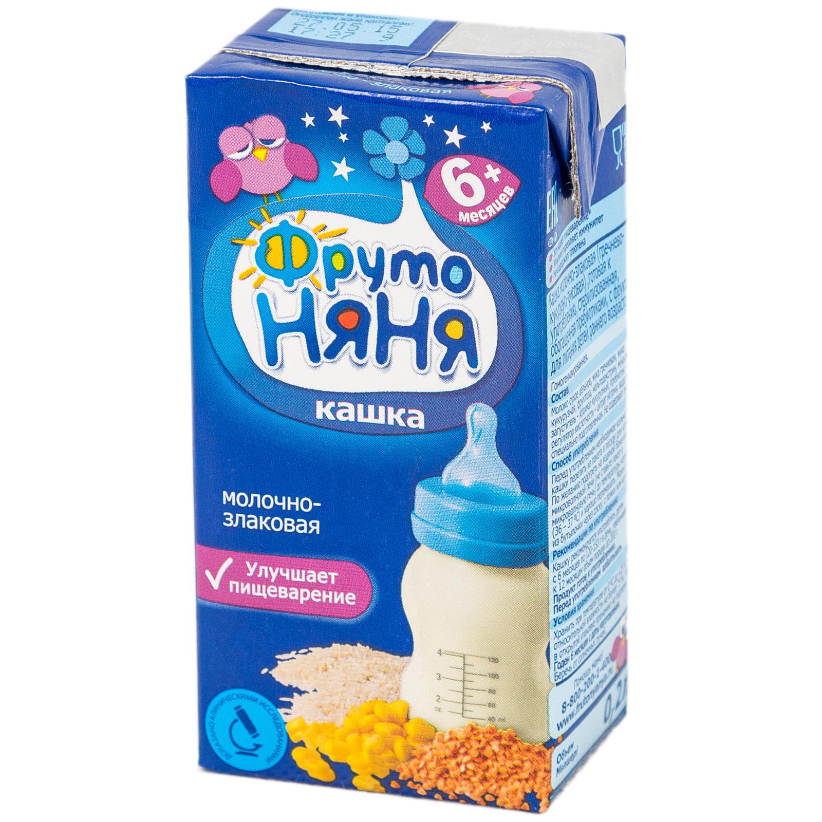Каша Фрутоняня молочная 200 гр (готовая к употреблению) Мультизлаковая (с 6 мес)