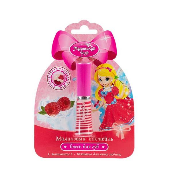 Блеск для губ Маленькая фея Малиновый коктейль 7,65 гр<br>
