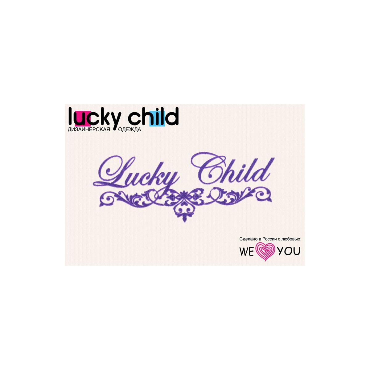 ������ Lucky Child ��������� �������� ���� 98