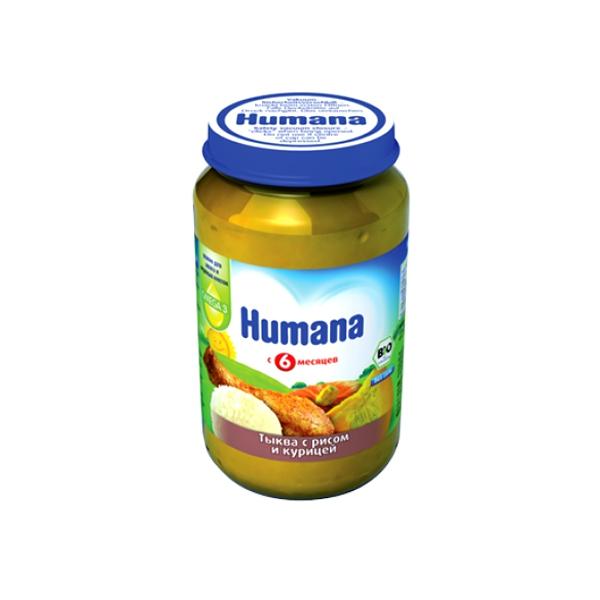 Пюре Humana мясное с овощами 190 гр Тыква с рисом курицой (с 6 мес)